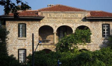 Σοκ! Πρώην παραγωγός σίριαλ αυτοκτόνησε στο Γηροκομείο Αθηνών