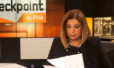 «Checkpoint Alpha»: Η Γιάννα Παπαδάκου φιλοξενεί τον Βασίλη Λεβέντη
