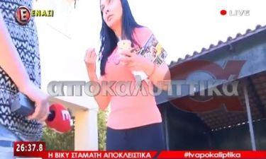 Βίκυ Σταμάτη: Η πρώτη τηλεοπτική συνέντευξη μετά την αποφυλάκιση της - Η νέα της ζωή