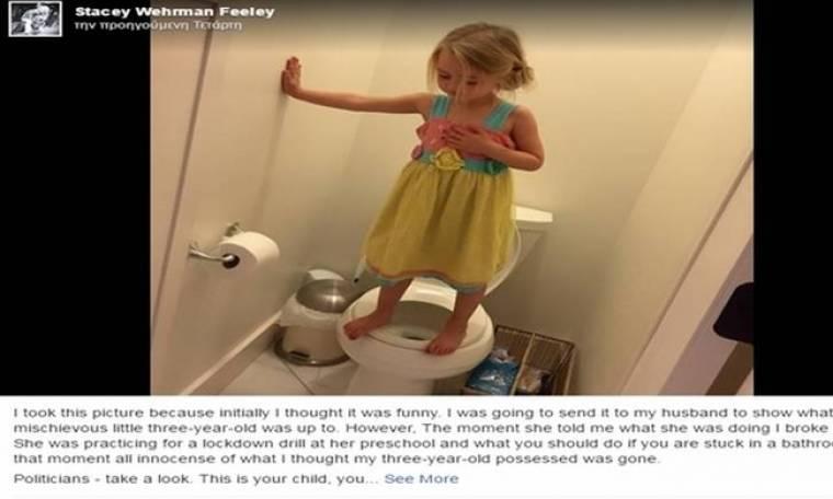 Άσκηση για αντιμετώπιση ληστείας από μικρό παιδί στις ΗΠΑ