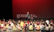 Η Ξένια Καλογεροπούλου διαβάζει σε παιδάκια