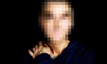 Νέο θρίλερ: Η αστυνομία αναζητά γνωστή τραγουδίστρια που απειλεί ότι θα αυτοκτονήσει
