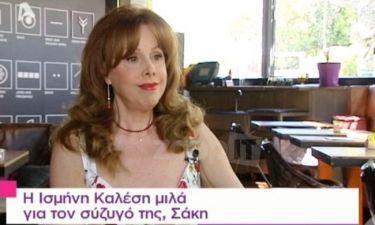 Ισμήνη Καλέση:Η σεξοβόμβα των 80s μιλάει για τη σχέση με τον άνδρα της και τις αραιές εμφανίσεις της