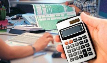 Φορολογικές δηλώσεις 2016 – Είναι γεγονός: Παρατείνεται η υποβολή των φορολογικών δηλώσεων