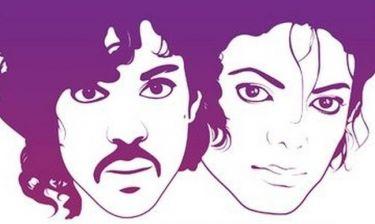 «Ήταν ένας γελοίος»: Το μίσος του Μάικλ Τζάκσον για τον Prince αποκαλύπτεται