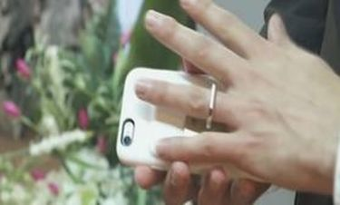 Το δε κινητό να φοβήται τον άνδρα