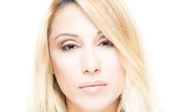 Μαρία Καρλάκη: «Εγώ σ' αγάπησα εδώ»