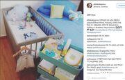 Κώστας Βουτσάς-Αλίκη Κατσαβού: Δείτε το δωμάτιο του γιου τους