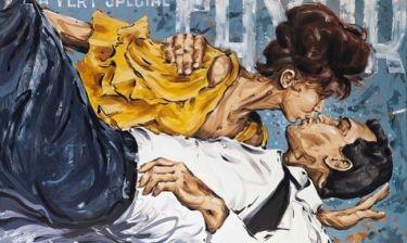Πρόσκληση στην έκθεση Ζωγραφικής του Γιάννη Βαλυράκη «Close-Up»