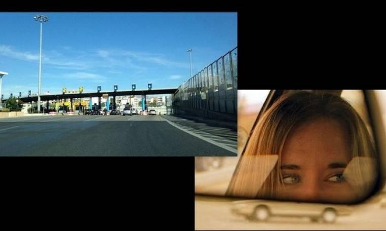 Τσαμπουκάς στα διόδια με παρουσιάστρια του Έψιλον. «Ξέρεις ποια είμαι εγώ ρε;» (Nassos blog)
