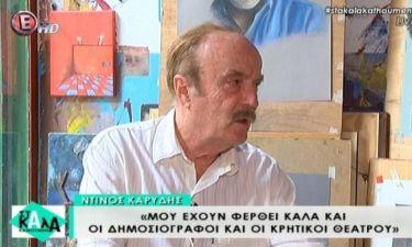 Ντίνος Καρύδης: Ο καρκίνος, η απόπειρα αυτοκτονίας και η... εξόδιος ακολουθία από τη σύζυγό του!