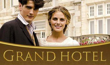 «Gran Hotel»: Πρεμιέρα στον Alpha – Tι θα δούμε στο πρώτο επεισόδιο;