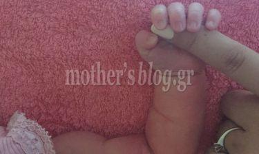 Despoina's little stories: «Πάλι μαμά! Η καρδιά μου ξεχείλισε από αγάπη»