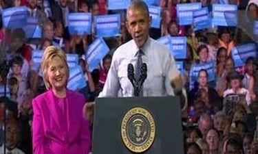 Ο Ομπάμα στηρίζει Χίλαρι...χορεύοντας