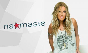 Τραγουδιστής δηλώνει ότι ξενυχτά για να βλέπει σε επανάληψη την Γερμανού και το Namaste