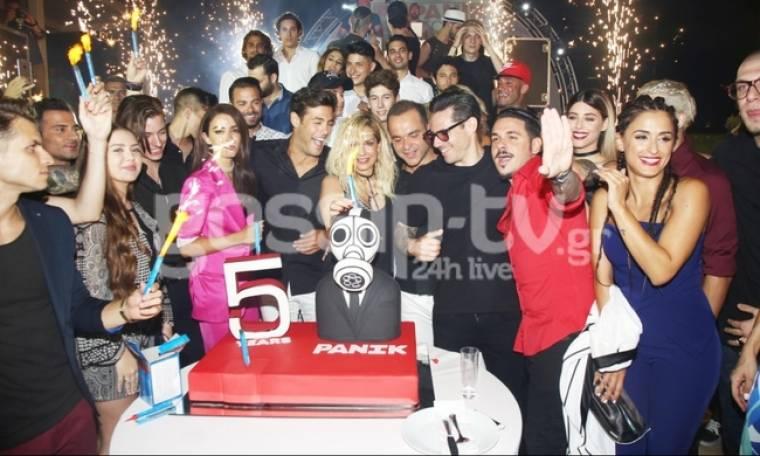 Πάρτι για τα 5 χρόνια της Panic