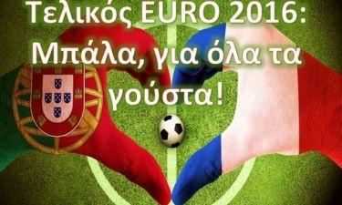 Euro 2016: Μια αλλιώτικη πρόβλεψη για το μεγάλο φαβορί του τελικού