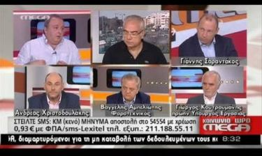 Απίστευτο ξέσπασμα Καμπουράκη on air: Ντροπή και αίσχος! Κλείστε το Mega! (vid)