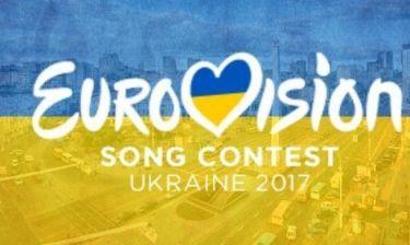 Eurovision 2017: Έξι πόλεις της  Ουκρανίας διεκδικούν την διοργάνωση