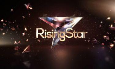 Ποιους πολιορκούν για το Rising Star;