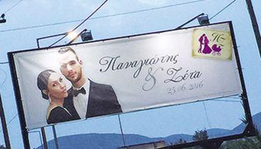 Κατέβασαν την ταμπέλα της πρώην του ποδοσφαιριστή κι έβαλαν τη φωτογραφία του αρραβώνα τους