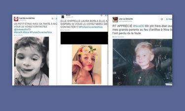Επίθεση Νίκαια: Αναζητούν στο Twitter τους αγνοούμενους - Το hashtag, που έφτιαξαν
