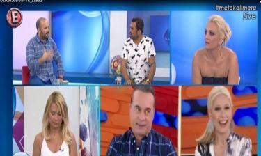 Μπακοδήμου-Σεργουλόπουλος: Το ραντεβού που δεν έγινε με το star και το δοκιμαστικό της Μαρίας