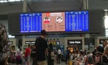 Η Κίνα διαπομπεύει τους οφειλέτες της σε δημόσιους χώρους