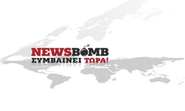 Έκτακτο-Επίθεση Μόναχο: Πιθανότατα υπάρχει Έλληνας μεταξύ των θυμάτων στο εμπορικό κέντρο