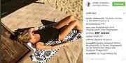 Η σέξι φωτογραφία της Αμαλίας Κωστοπούλου με μαγιό, προκάλεσε το σχόλιο της μαμάς, Μπαλατσινού