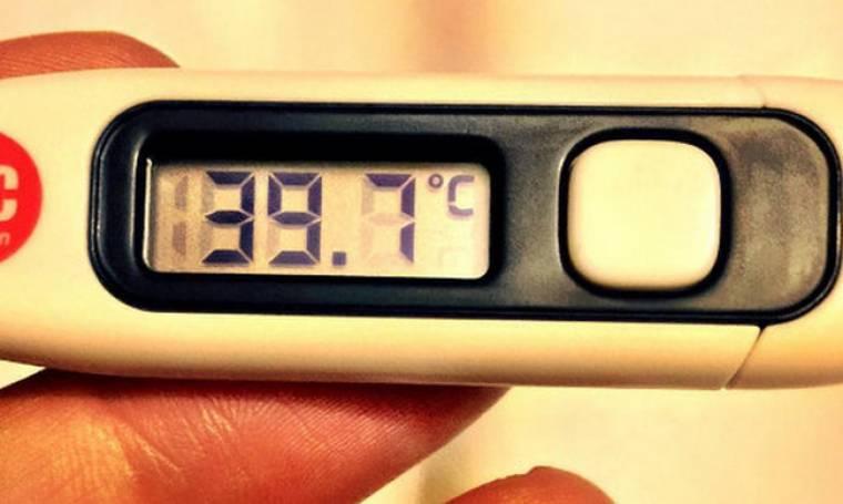 Με 39,5 πυρετό στη σκηνή ο…