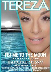 «Fly me to the moon» με την Τερέζα στο Λαγονήσι