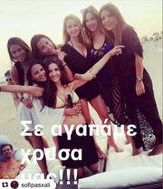 Ιωσήφ Μαρινάκης-Χρύσα Καλπάκη: Το pre wedding party στα Φαλάσαρνα της Κρήτης! (Φωτό)