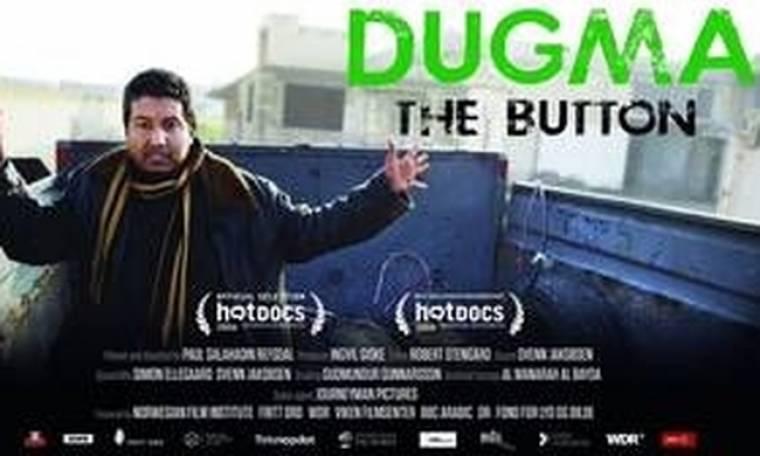 Dugma: Το ντοκιμαντέρ που καταγράφει την ζωή των βομβιστών αυτοκτονίας στη Συρία