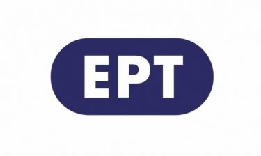 Ριζικές αλλαγές έρχονται στον ενημερωτικό τομέα της ΕΡΤ