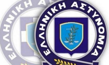 Ελληνική Αστυνομία: Πώς να προφυλάξετε το σπίτι σας από τους διαρρήκτες το καλοκαίρι