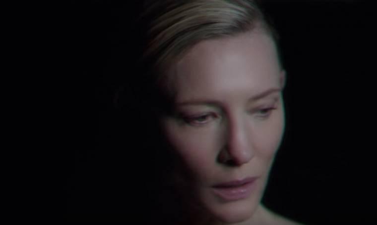 H Cate Blanchett στο πλευρό των Massive Attack στο νέο τους video clip