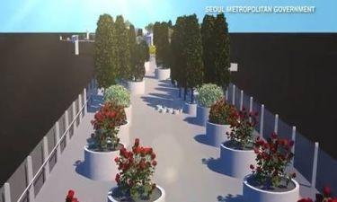 Οι κρεμαστοί κήποι της Σεούλ