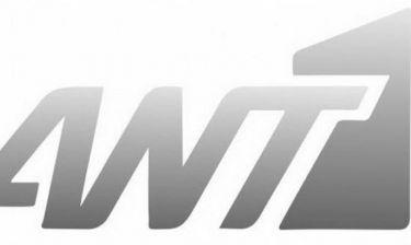 Ποια εκπομπή «κόβεται» από τον ΑΝΤ1; Η δύσκολη απόφαση και το τέλος