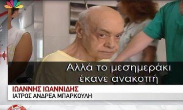 Μπάρκουλης: Ο γιατρός του αποκαλύπτει τις τελευταίες στιγμές στο νοσοκομείο:«Το πρωί μιλούσαμε και…»