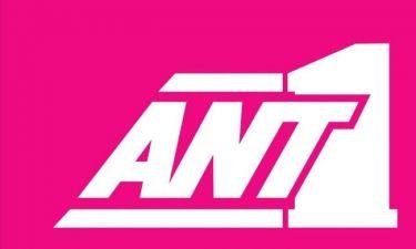 Εβδομαδιαία η νέα σειρά του ΑΝΤ1 «La famiglia»