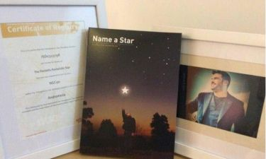 H οικογένεια του Παντελίδη πήρε αστέρι στο όνομα του!