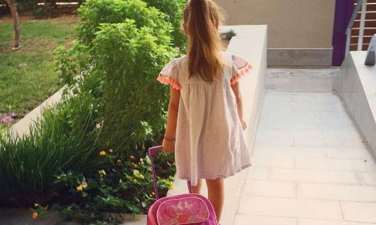 Πρώτη μέρα στο σχολείο για την κόρη της Δέσποινας Καμπούρη