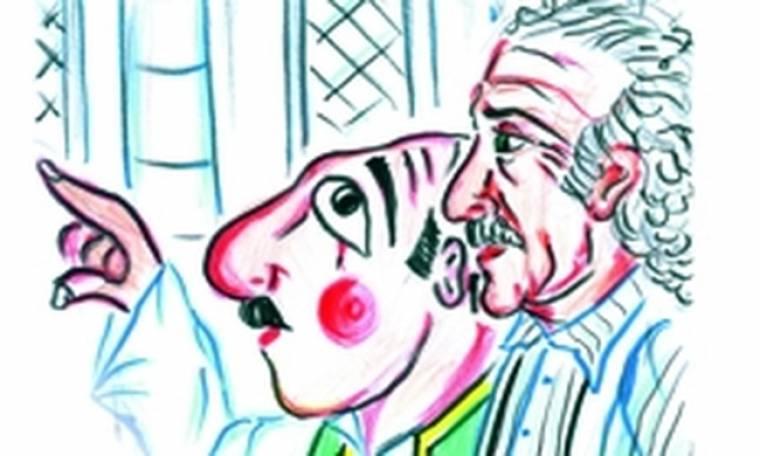 17ο Φεστιβάλ Θεάτρου Σκιών Δήμου Αμαρουσίου