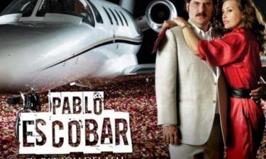 Pablo Escobar: Ο Πάμπλο απελευθερώνει τον…