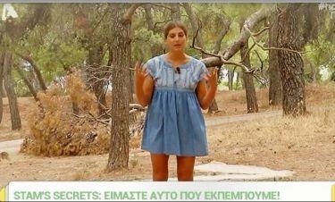 Σταματίνα Τσιμτσιλή:Η νέα στήλη της στο Happy Day!