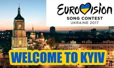 Eurovision 2017: Στο Κίεβο θα γίνει ο επόμενος ευρωπαϊκός διαγωνισμός τραγουδιού