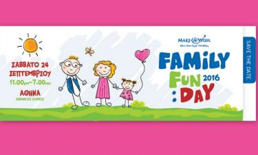 Family Fun Day 2016 από το Make-A-Wish στις 24 Σεπτεμβρίου 2016