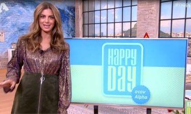 Happy Day: Το «βέτο που άσκησε» on air η Σταματίνα Τσιμτσιλή από τους συνεργάτες