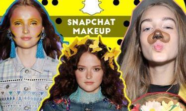 Snapchat Filter Makeup: Το πιο αναπάντεχο beauty trend που είδαμε μέχρι στιγμής στη NYFW